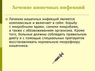 slide-7-1-320x240.jpg
