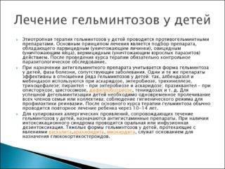 slide-11-1-320x240.jpg