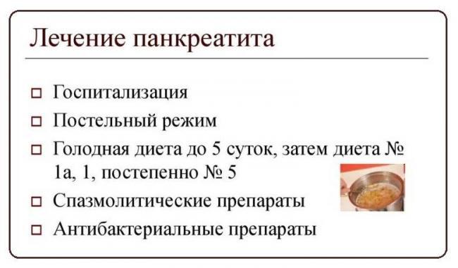 biliarnyj-4.jpg