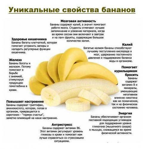 banany-1.jpg