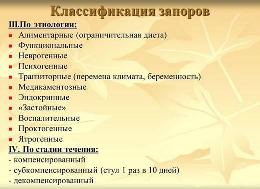 klassifikatsiya-zaporov.jpg